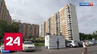 Новая станция отследит загрязнение воздуха на западе столицы - Россия 24