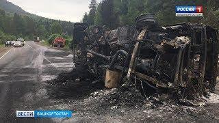 На трассе в Башкирии перевернулся и загорелся бензовоз