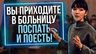 Министр в Забайкалье назвала сельскую больницу нерентабельной