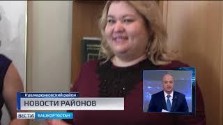 Новости районов: кинотеатр в Балтачевском районе