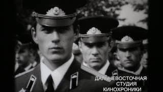 Юбилей Благовещенска 1983 г.