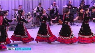 Государственному ансамблю народного танца имени Файзи Гаскарова исполнилось 80 лет