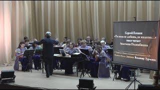 """Премьера музыкально-поэтического спектакля """"Классика под классиков"""""""