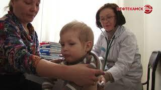 Всемирный день иммунитета