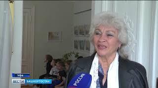 В Уфу привезли выставку старейшего Пушкинского музея страны