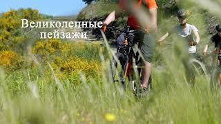 Откройте для себя Португалию - Электро-вело туры