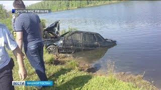 В Башкирии семья утонула во сне, съехав на автомобиле в озеро