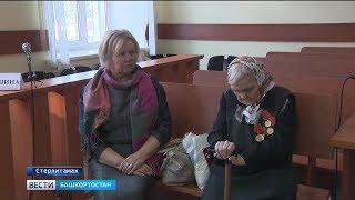 В Башкирии Ветерану Великой Отечественной войны пришлось с боем отстаивать свою квартиру
