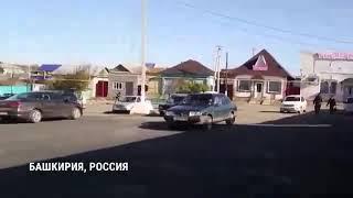 Беспредел в Башкирии драка с чеченцами!!!