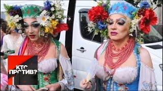 """""""Кто против?"""": скандал в ПАСЕ и гей-парад на Украине. От 24.06.19"""