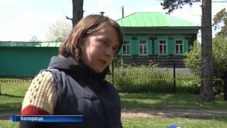 Башкирия, Белорецк, Подозреваемому в убийстве Яны Перчаткиной предъявлено обвинение