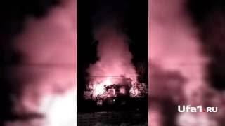 Момент пожара в здании Минлесхоза