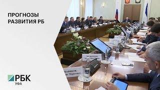 За пять лет объем инвестиций в РБ должен вырасти до 500 млрд руб.