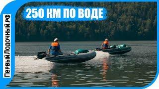 250 км вверх по реке и по водохранилищу за 2 дня. Уфа - Павловское водохранилище - Бердяш