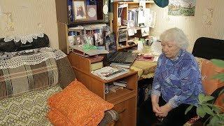 UTV. В Уфе мошенники воруют деньги пенсионеров, представляясь сотрудниками интернет-провайдеров