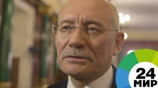 Глава Башкирии рассказал о состоянии пострадавших в школе детей - МИР 24