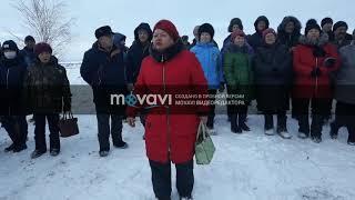 Мы хотим жить без радиации Баймак, Башкортостан.