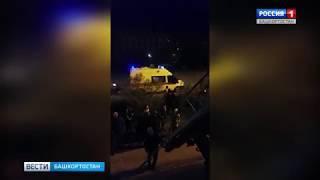 В Белорецке из подъезда эвакуировали 34 человека
