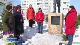 Пенсионер меняет профессию: в Башкирии пожилые люди осваивают новые специальности