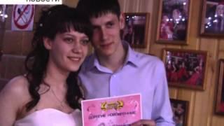 Свадебный переполох в Охоте (#birsk, #riktv)