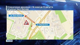 Уфа коротко: коронавирусные опасения и новый ремонт дорог