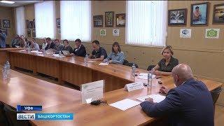 ФАС Башкирии за полгода выписала штрафы компаниям на 16 млн рублей