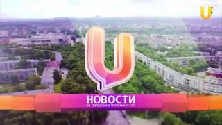 Новости UTV.  ИО министра ЖКХ РБ назначен Михаил Киреев