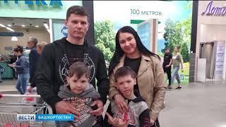 Прошел месяц со дня бесследного исчезновения Артема Мазова и двух его детей