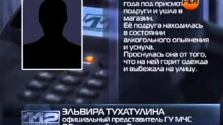 Двое детей погибли в Башкирии