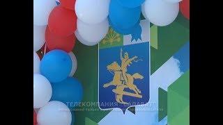 Празднование Дня России, Дня города и Дня молодёжи в Салавате