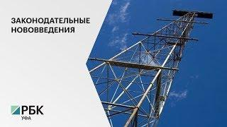 В 2027 г. все населенные пункты России должны быть обеспечены сотовой связью