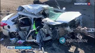 В Башкирии в ДТП с грузовиком разбилась иномарка: водитель госпитализирован
