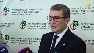 UTV. Врачам из Башкирии могут начать выплачивать 5.5 тыс. рублей за выявление рака на ранней стадии