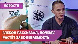 Глеб Глебов рассказал, почему неделя выходных в Башкирии не решит проблему коронавируса