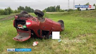 В страшной аварии в Башкирии погиб 18-летний водитель, недавно получивший права