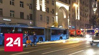 Огонь в моторном отсеке: пожар в автобусе на Тверской - Россия 24
