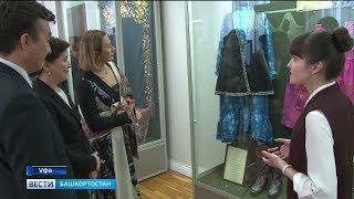 В Нацмузее РБ открылась экспозиция татарской народной одежды