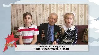 Комаров Михаил Васильевич. Республика Башкортостан, г. Бирск