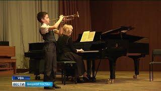 В Башкирии выбирают самых одарённых молодых музыкантов