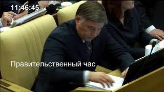 О судьбе Нефтекамского филиала Башкирского государственного университета