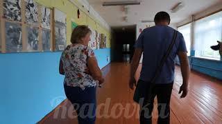 Школа умирающих деревень