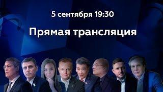 """Впервые в истории Башкирии - политическое ток-шоу """"Антидебаты"""" в прямом эфире!"""
