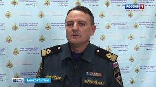 В МЧС напомнили жителям Башкортостана о правилах поведения на льду во время весеннего половодья