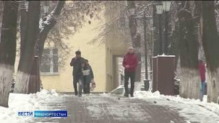 Синоптики рассказали, какой будет погода в Башкирии 23 февраля