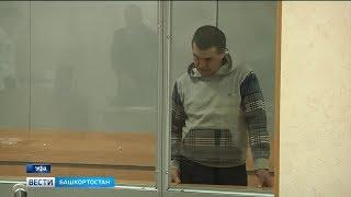 В Башкирии убийца 4-месячного ребенка получил 13,5 лет колонии строгого режима