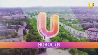 Новости UTV. Обильный снегопад стал основной причиной аварий на дорогах за прошедшую неделю