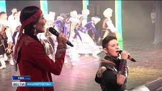 В Уфе определили победителей Международного фестиваля «Туганлык»