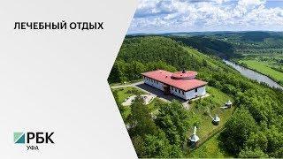 РБ вошел в ТОП-10 лучших оздоровительных курортов России