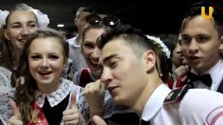 Новости UTV. Весенний бал - 2017 в Стерлитамаке