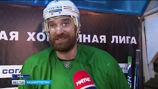 «Салават Юлаев» готов к финалу Восточной конференции КХЛ